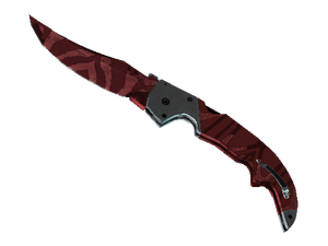 ★ Falchion Knife   Slaughter (Factory New)