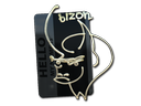 Sticker | Hello PP-Bizon (Gold)
