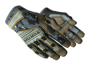 ★ Specialist Gloves | Lt. Commander (Field-Tested)