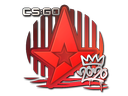 Astralis | РМР 2020